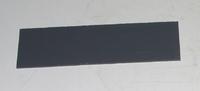 Непрозрачное стекло, серое 30x110мм, ALFA, Kemppi, 9873158