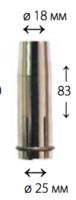 Сопло длинное FE/MMT/PMT 42, MMT/PMT 52W, KEMPPI, 4300380L